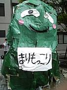 愛媛大学機能材料工学科09