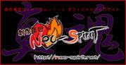 創作集団Neo−Spirit