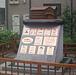 日本マンガを考える会