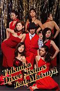 Fukuoka Dixee Sistar's