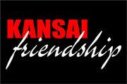 KANSAI-friendship