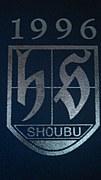 1996年3月卒 菖蒲高 学年同窓会