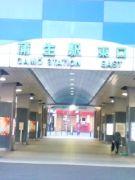 蒲生(がもう)駅(埼玉県越谷市)