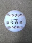 藤枝西高校野球部