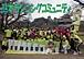 マラソン:熊本ランニングコミュ