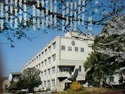 狭山清陵  2003年卒