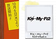 ラジオ文化放送 キスマイRadio
