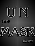 UN MASK