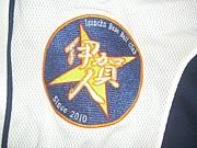 伊賀人ベースボールクラブ