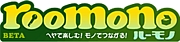 roomono(ルーモノ)
