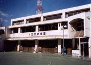 三笠幼稚園 (横須賀市)