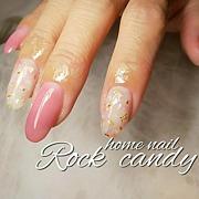 ☆八王子☆ ホーム ネイル rock candy
