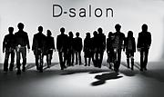 I LOVE D-salon
