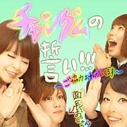 チャングムのつどい〜2011春〜