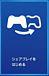 シェアプレイ募集コミュ【PS4】