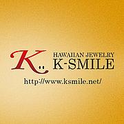 ハワイアンジュエリー・K-Smile