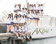 AKB48  We  Love