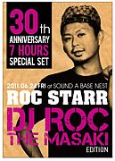 DJ ROC THE MASAKI