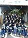 山っ子Dチーム!!!!