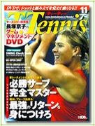 テニスやろうよ☆in東京☆