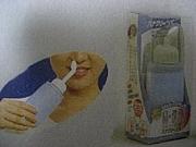 ★副鼻腔炎★