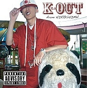 K-OUT from 糞ッ垂Records