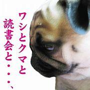 金沢読書会倶楽部(仮)