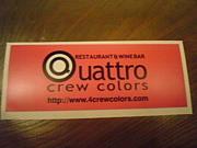 Quattro crew colors