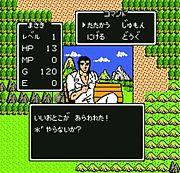 【無 馬犬】Ryu【勃 ち】