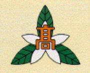 山口県立久賀(周防大島)高校