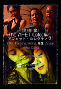The Afet Collective