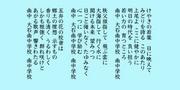 埼玉県上尾市立大石南中学校