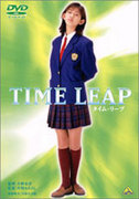 TIME LEAP