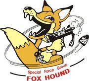 FOXHOUND作戦司令部