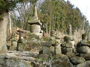 中世石造物