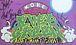EVER GREEN -BURI BURI SOUND-