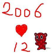 2006年12月生まれ
