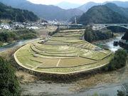 和歌山県清水町