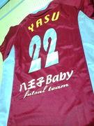 FC Baby