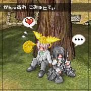 神田×アレンを愛する会