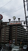 ☆★おいで!成増北口商店街☆★