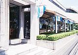 ★神戸屋レストラン芦屋店★