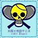 大阪@吹田テニス ☆All Blue☆