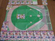プロ野球カードゲーム【タカラ】