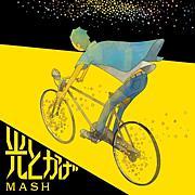 MASH(a.k.a情熱のばか)