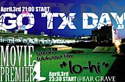 TX〜skate&pist〜研究学園駅〜