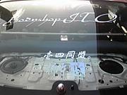 ‡BodyShop ITO‡