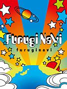 古着ナビ〜furuginavi