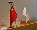 第29回日中学生会議 中国開催