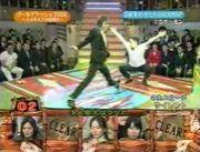 村田さんのコサックダンス